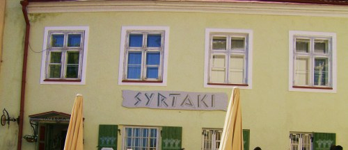 Syrtaki  ... Music and Dance